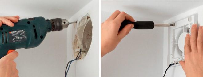 Как закрепить корпус вентилятора